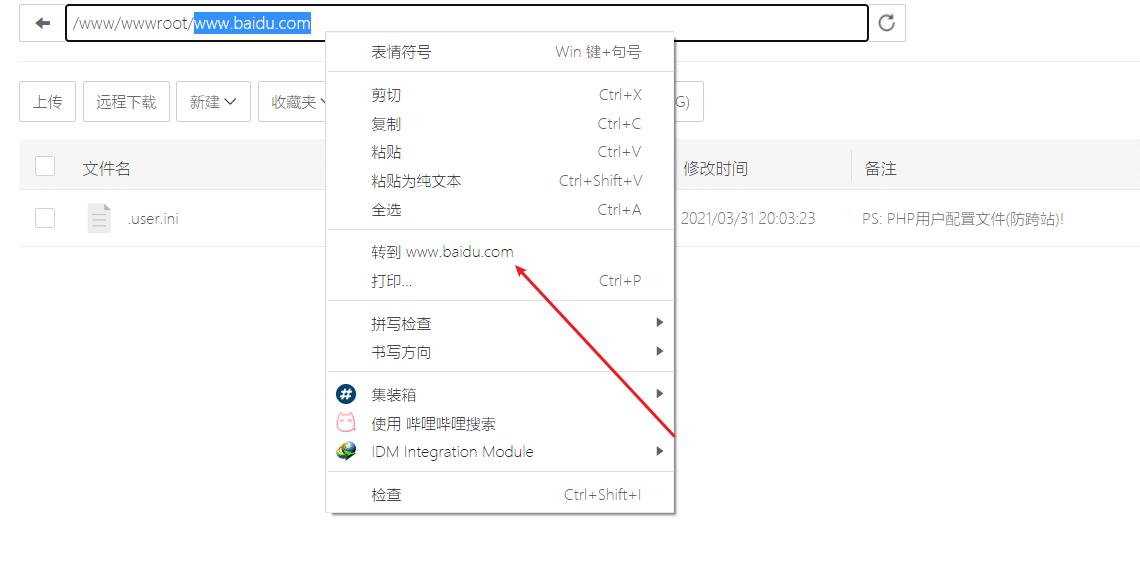 AShare程序搭载说明-源日记